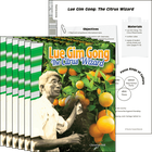 Lue Gim Gong: The Citrus Wizard CART 6-Pack